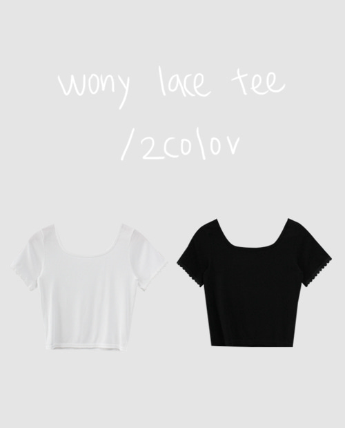 wony lace tee / 2color