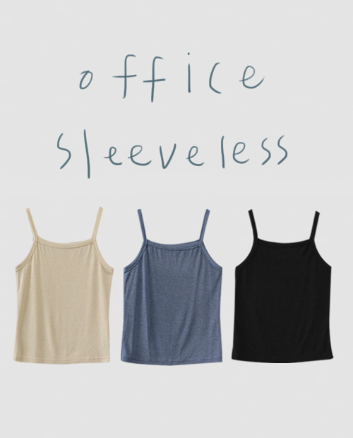 office sleeveless / 3color